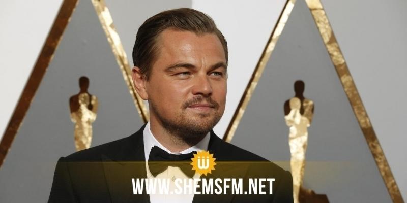 Leonardo DiCaprio fait un énorme don pour sauver la forêt amazonienne