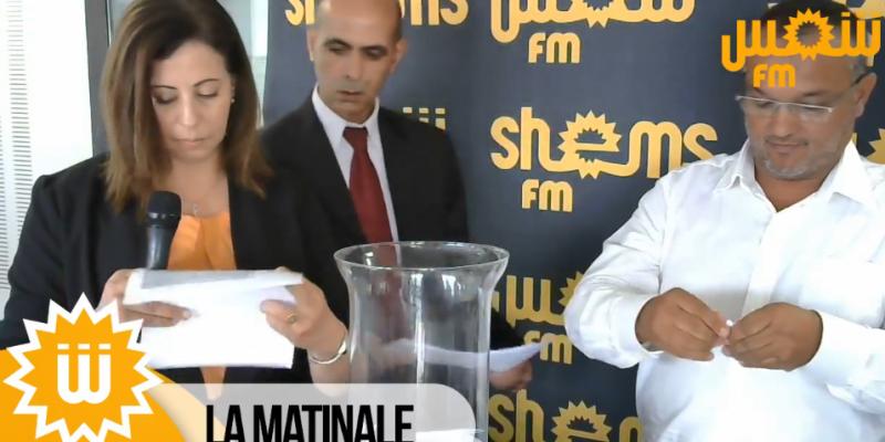 Présidentielle : tirage au sort de l'ordre d'apparition des candidats dans les émissions de Shems FM (vidéo)