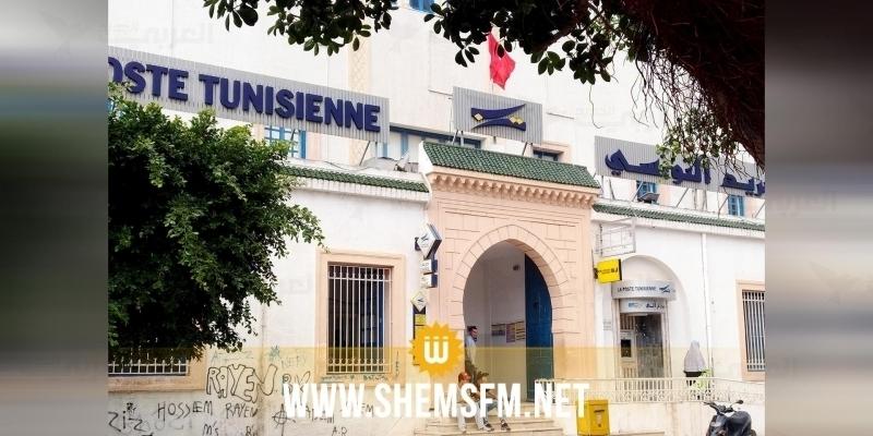 Kébili : ouverture de plusieurs bureaux de poste malgré la grève toujours en vigueur