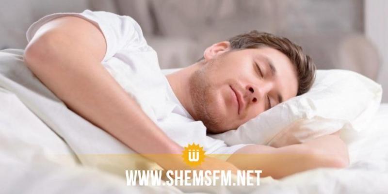 صحة: مخاطر النوم الزائد وهذه نتائجه