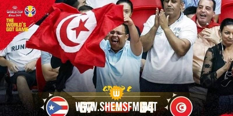 كأس العالم لكرة السلة: تونس تنهزم أمام بورتو ريكو