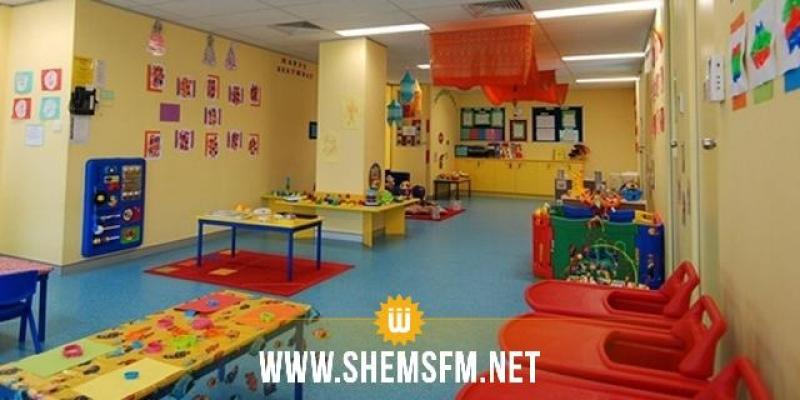 تسجيل أكثر من 6 آلاف طفل من العائلات المعوزة في رياض الأطفال