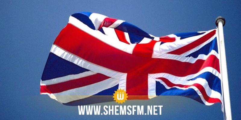 الحكومة البريطانية ستنهي حالة التقشف عام 2020