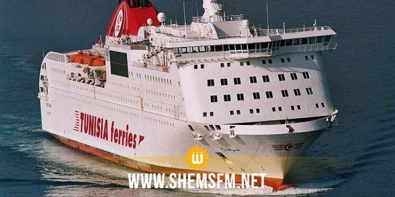 CTN : Report du voyage du navire Carthage du 6 septembre à destination de Gênes