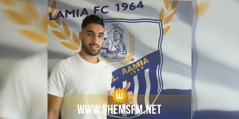 المهاجم التونسي إسماعيل ساسي ينتقل إلى نادي لاميا اليوناني