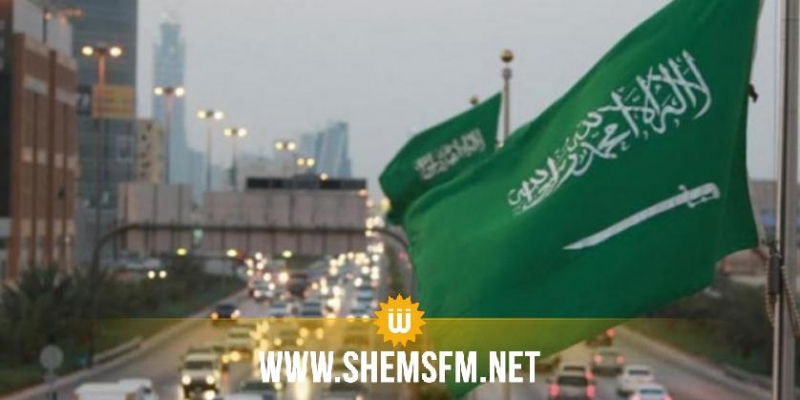 السعودية: إقالة وزير الطاقة وتعيين نجل الملك خلفا له