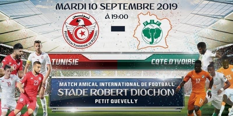 منتخب تونس ينهزم ودّيّا ضدّ كوت ديفوار