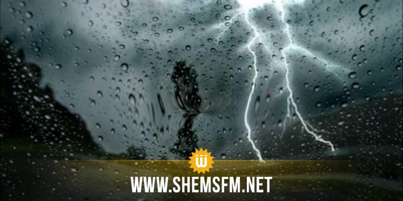 صفاقس: أمطار غزيرة تتسبب في تسرب المياه إلى عدد من المساكن