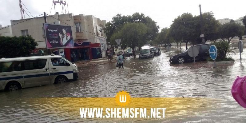 أريانة: منسوب مياه الأمطار وصل لحدود المترين في بعض المنازل
