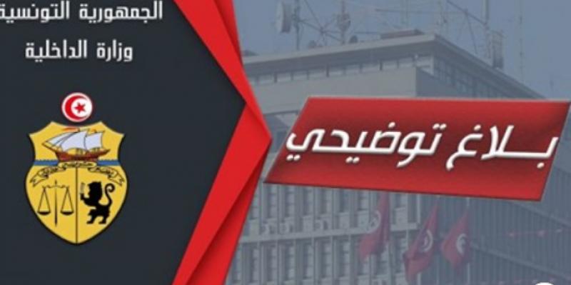الداخلية: 'التحويرات والتعيينات الأخيرة لا علاقة لها بالحملات الإنتخابية لبعض المترشحين للرئاسة'