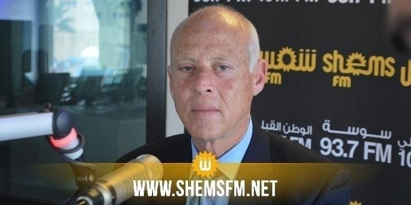 Kais Said : la participation du citoyen est essentielle dans ma vision du pays dans le futur