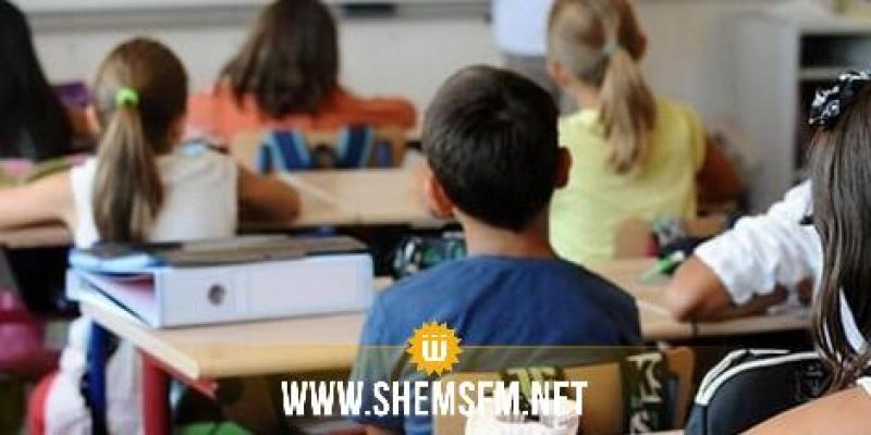 وزارة التربية تُعلن استعدادها لاستقبال كل التلاميذ المغادرين للمؤسسات التعليمية الخاصة