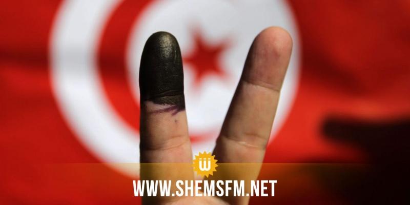 جمعية أصوات نساء تدعو التونسيات إلى الإقتراع بكثافة في الإنتخابات الرئاسية