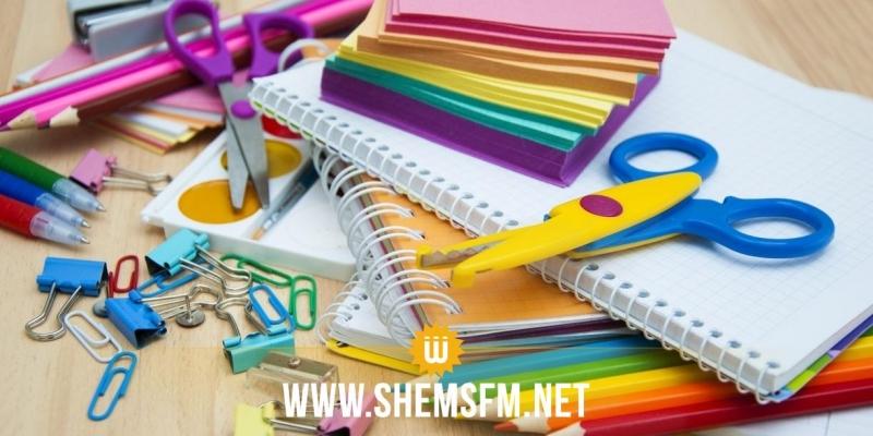 وزارة الصحة تدعو إلى اقتناء المواد المدرسية من المسالك المنظمة