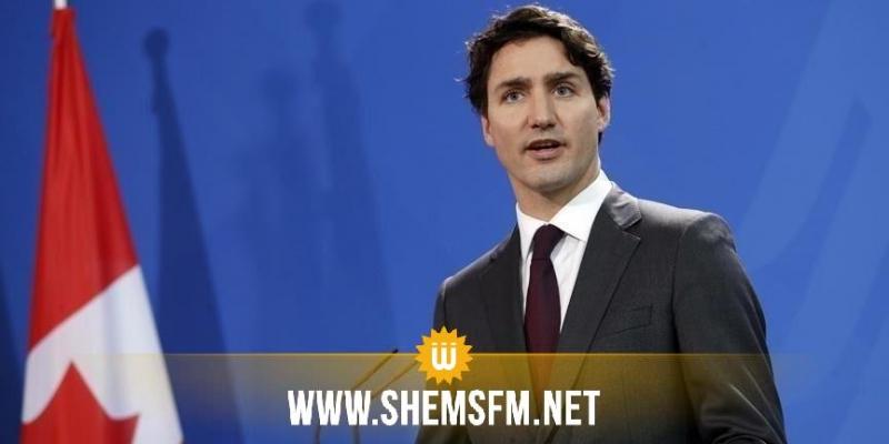 حل البرلمان الكندي