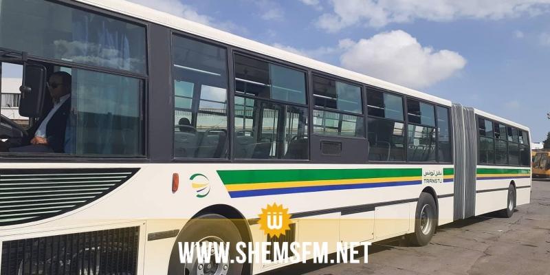 توزيع 30 حافلة جديدة