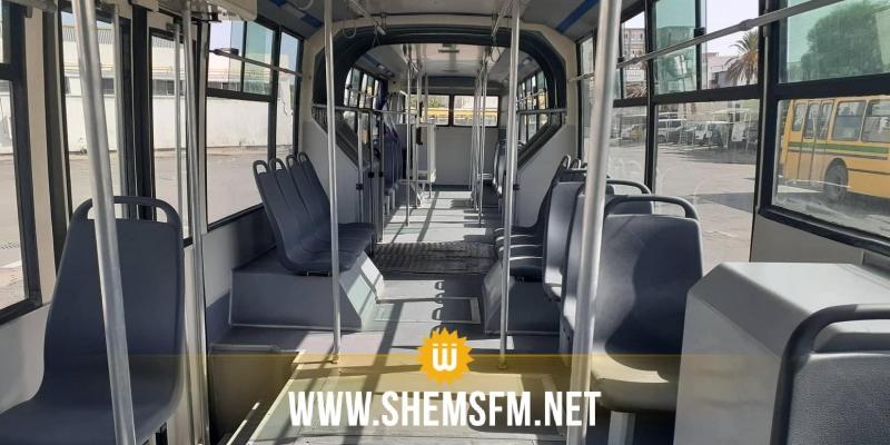 إطلاق تطبيقة 'وصلني' لمعرفة مواعيد الحافلات والمترو