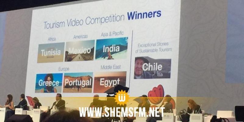 تونس تفوز بافضل فيديو ترويجي للسياحة في القارة الافريقية
