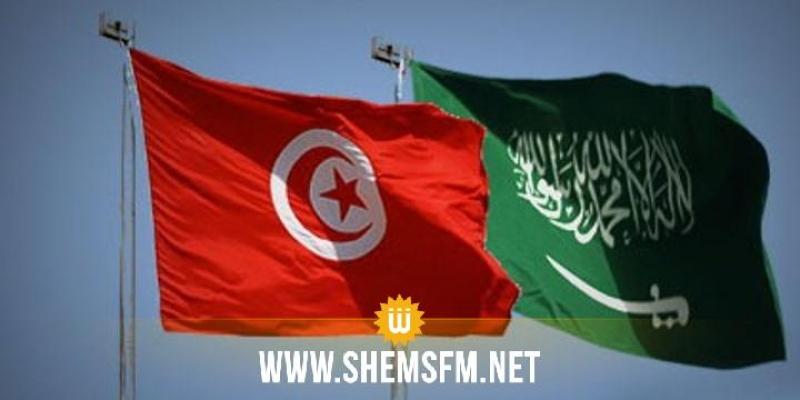 تونس تدين الاعتداءات في بقيق وهجرة خريص بالمملكة العربية السعودية