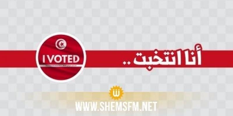 Présidentielle : 27,8% le taux de participation au scrutin à 15h