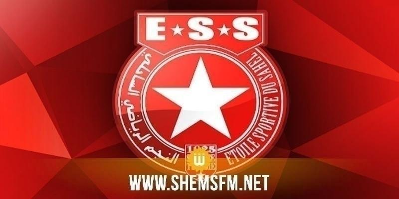 Ligue des Champions africaine : l'ESS s'incline face à Asante Kotoko