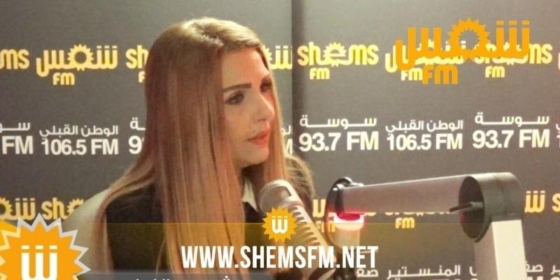 Mounira Hamdi n'est plus