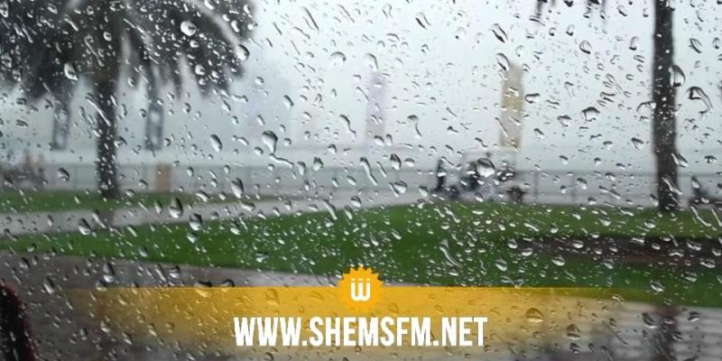 طقس اليوم: تواصل مؤشرات الأمطار الرعدية