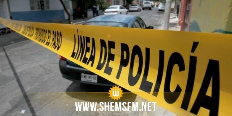 Mexique : 44 corps retrouvés à Guadalajara