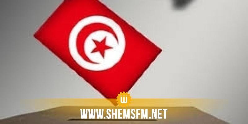 البرنامج الإنتخابي لقائمة حزب آفاق تونس في دائرة تطاوين