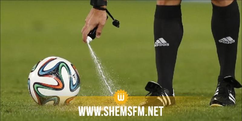 حكام  مباريات الإياب في المسابقات الإفريقية  للأندية التونسية