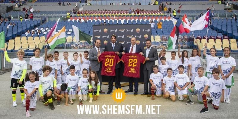 الجيل المبهر يوقع اتفاقية شراكة استراتيجية مع نادي روما الإيطالي