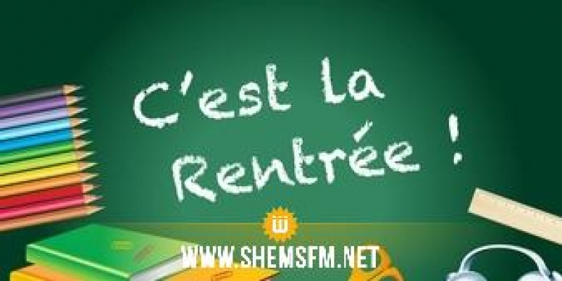 سيدي بوزيد: القيمون يقاطعون العودة المدرسية ويقررون الإضراب