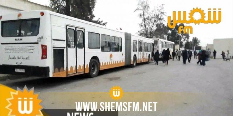 القيروان - حفوز: عدد من الأهالي يحتجزون حافلة مدرسية