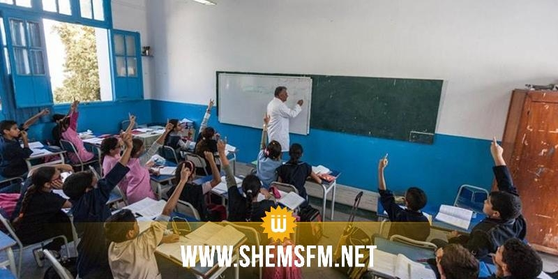 مندوب التربية ببنزرت: 'التحاق تلاميذ من التعليم الخاص بالعمومي طرح مشكل الاكتظاظ'