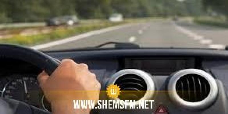 بداية من غرة أكتوبر: الزّيادة في تعريفة مدارس تعليم السّياقة