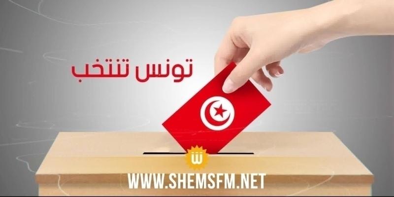 البرنامج الإنتخابي للقائمة المستقلة التحالف من أجل تونس في المهدية