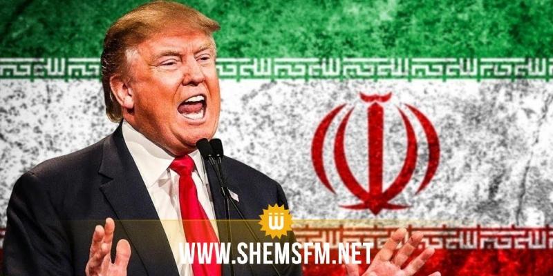 ترامب يلوح بخيارات كثيرة آخرها الحرب في التعامل مع إيران بعد الهجوم على السعودية