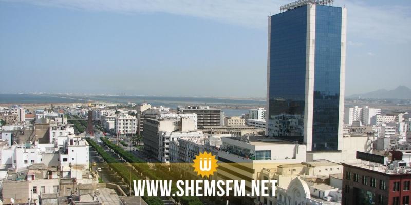 تقرير: تونس ضمن الدول الافريقية العشر الأول الجاذبة للإستثمار
