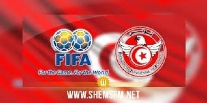 الفيفا: تونس تحافظ على مركزها 29 عالميا والثانية افريقيا