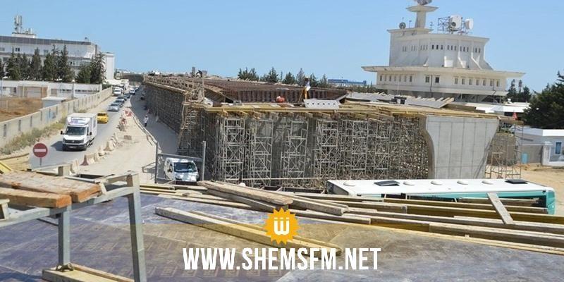 فتح النفقين قبالة مطار تونس قرطاج الدولي أمام حركة المرور