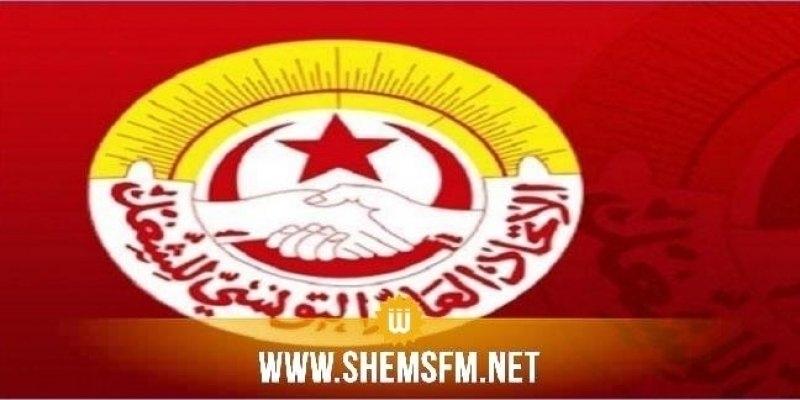 اتحاد الشغل يدين 'الاعتداء' على أعضاء هيئة الدفاع على بلعيد والبراهمي