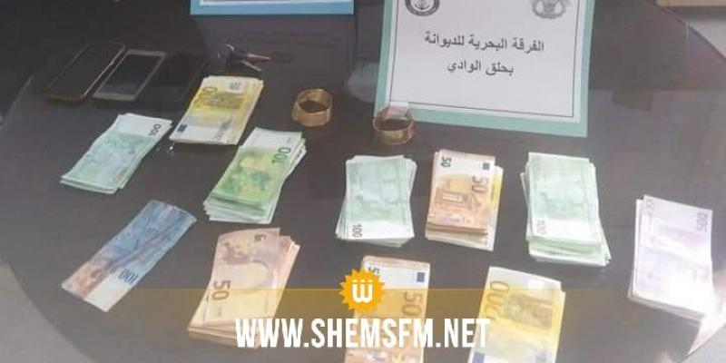 الديوانة: 'لا علاقة لوزارة التنمية والإستثمار والتعاون الدولي بمحاولة تهريب 180 ألف دينار'