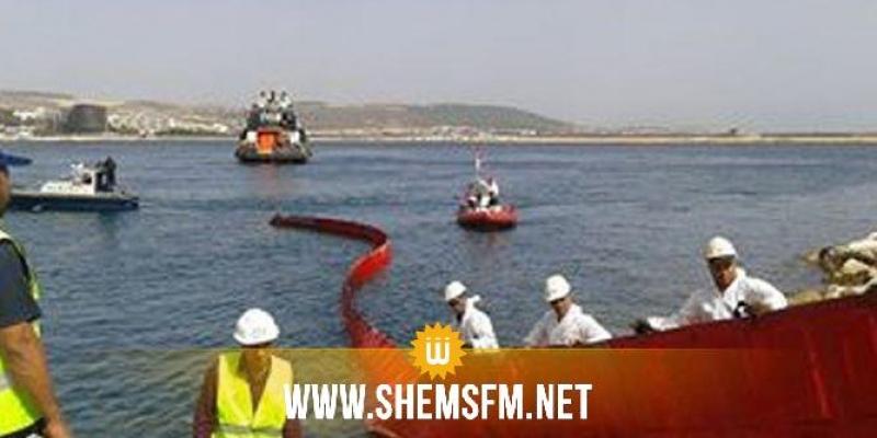 بنزرت : تسرب كمية هامة من مادة 'الفيول' في ميناء جرزونة