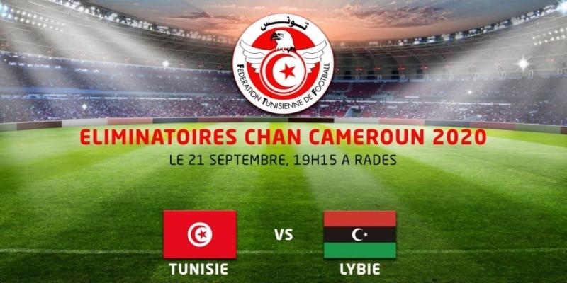 تونس - ليبيا: التشكيلة الأساسية للمنتخب الوطني