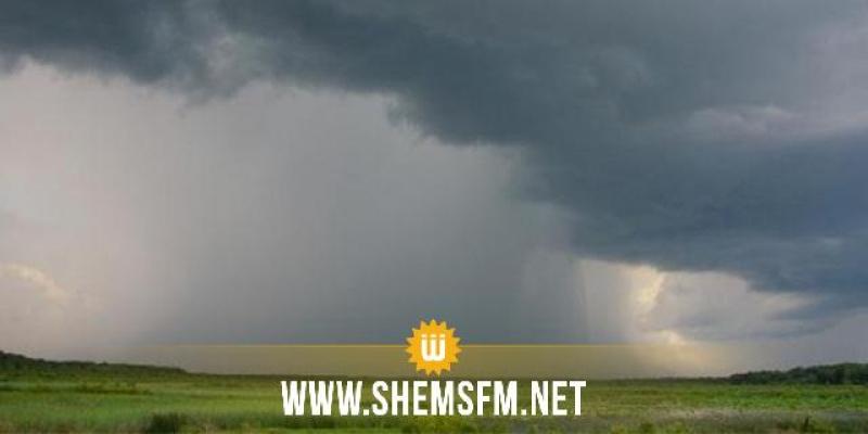 طقس الأحد: بعض الأمطار والرياح تصل إلى 70 كم/س