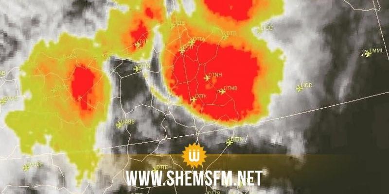أمطار والتقلبات الجوية تتواصل خلال هذه الليلة