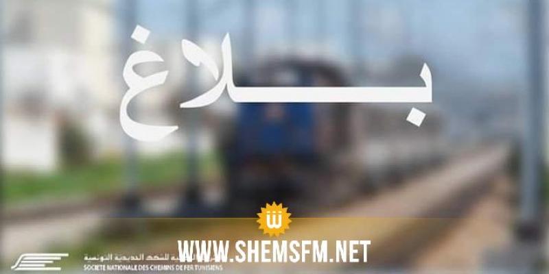 توقف قطار تونس - القلعة الخصبة بسبب تهاطل الأمطار وارتفاع منسوب المياه