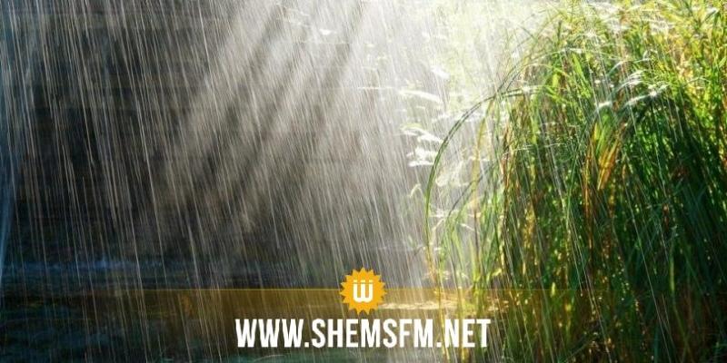 طقس الإثنين: أمطار متفرقة والريح قوية نسبيا