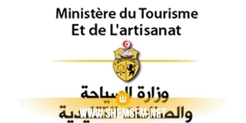 Demain, une réunion de crise au ministère du tourisme