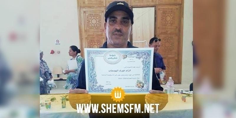Policier poignardé à mort à Bizerte : Arrestation de quatre complices